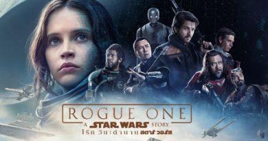 Rogue One: A Star Wars Story โร้ค วัน: ตำนานสตาร์ วอร์ส