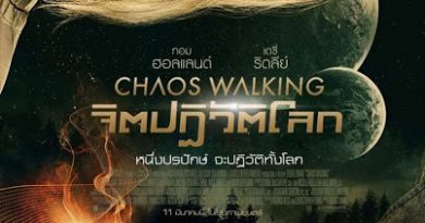 CHAOS-WALKING-2021